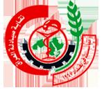 نقابة صيادلة العراق